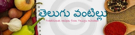 Traditional telugu vegetarian recipes